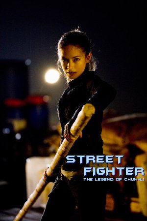 street-fighter-the-legend-of-chun-li-poster