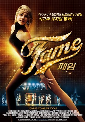 fame-2009-poster
