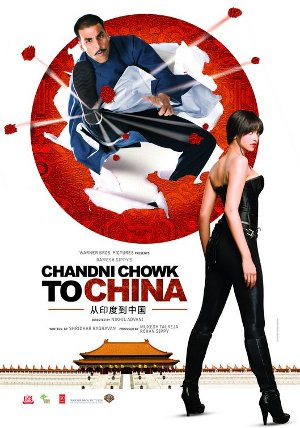 chandni-chowk-to-china-poster