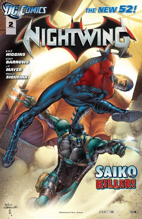 nightwing-2-cover