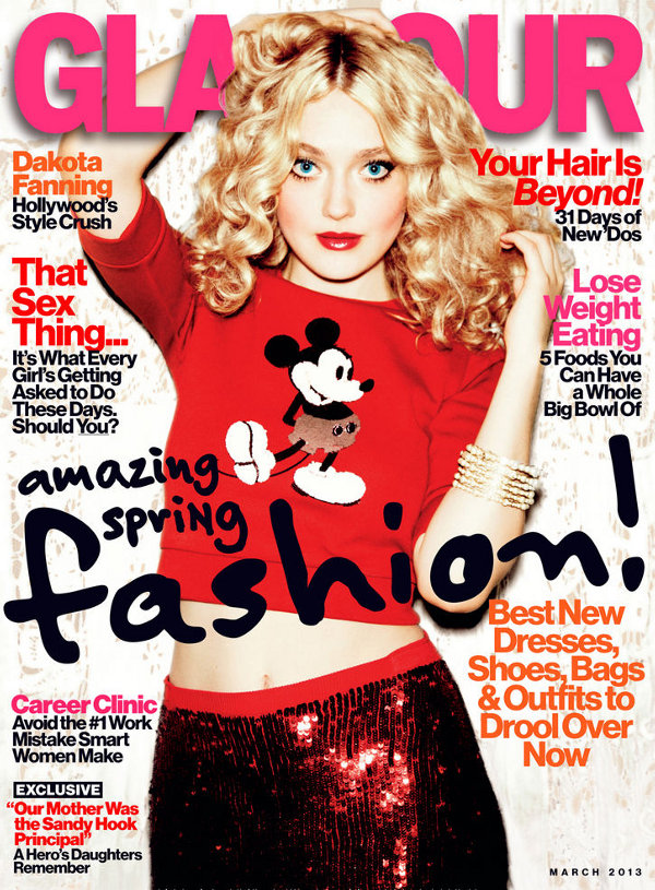 The Glamourous Dakota Fanning
