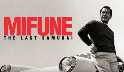 Mifune: The Last Samurai trailer