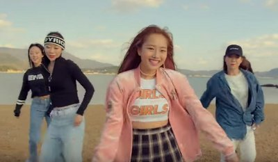 Kriesha Chu – 'Like Paradise music video