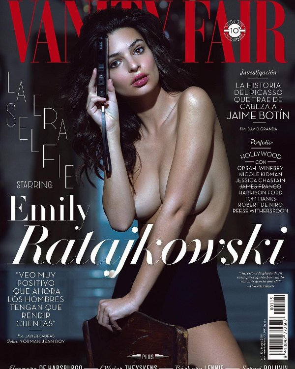 Emily Ratajkowski - Vanity Fair Spain (February 2018)