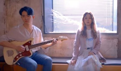 Kisum – It's Okay music video