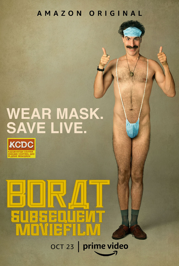 Borat Subsequent Moviefilm movie review